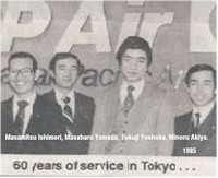 tmb cpa japan service pins 01