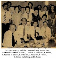 tmb japans first retiree
