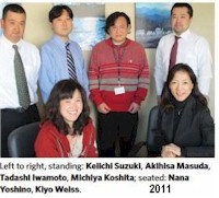 tmb japanese staff 1